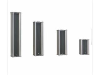 OBT-121-华室外铝合金防水音柱