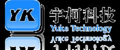 深圳市宇柯世纪科技有限公司