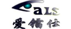 爱镭仕ALS