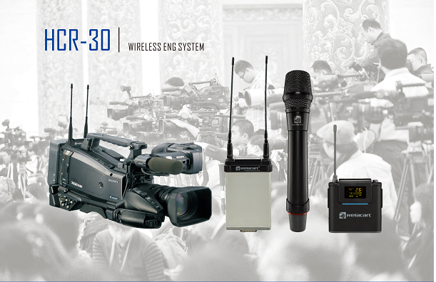 力卡广电系列之―HCR-30摄影系统