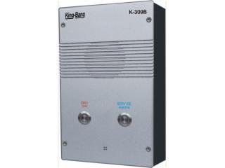 K-309B-京邦壁挂式双键IP网络对讲终端K-309B