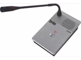 K-310-京邦桌面式单键IP网络对讲终端K-310