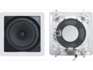 S-568-京邦天花扬声器S-568