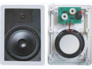S-149-京邦天花扬声器S-149