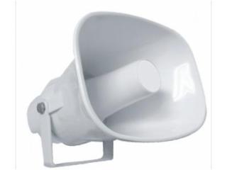 S-709A-京邦號角揚聲器S-709A