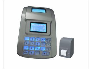 qdxf-9-学生餐厅学校刷卡机扣费机