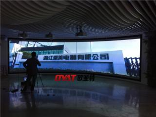 HM-Y-RH-01-弧形幕