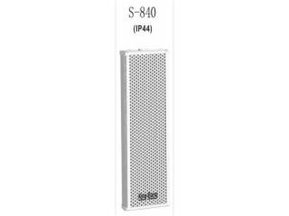 S-840A-京邦有源音柱揚聲器S-840A