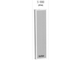 S-880A-京邦有源音柱揚聲器S-880A