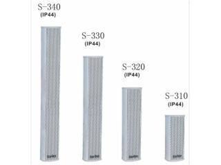 S-310、S-320、S-330、S-340-京邦3系列音柱揚聲器