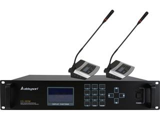 KS-380-全功能數字會議系統