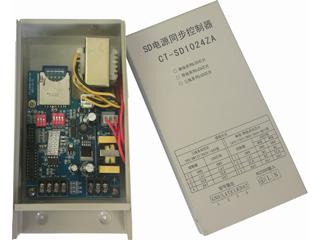 CT-1024X1-1口-SD卡1024点电源同步LED控制器