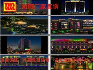 NEON-NEON2015正版川田動畫設計軟件