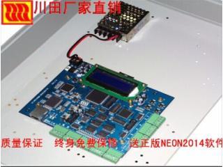 1024*16-极速之作:千兆网联机/脱机两用1-16口LED控制器