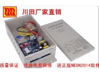 1024*32-65536点/32768点1-32口路全彩SD卡LED控制器