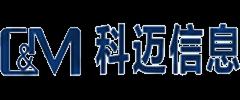 深圳市科迈信息技术有限公司