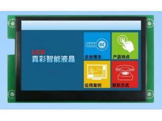 HTT070A01-智能串口显示屏