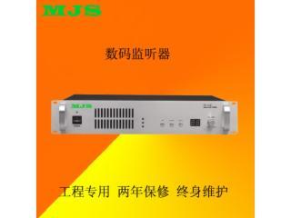 PE-12M-公共广播十六路数码监听器