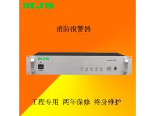 PE-15E-公共廣播系統報警發生器