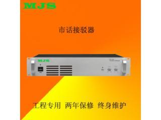 PE-18G-公共广播系统市话接驳器