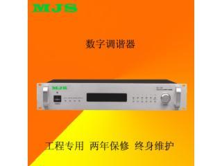PE-23F-公共廣播系統數字調諧器