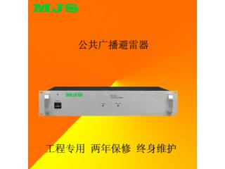 PE-25P-多功能数字CD播放器