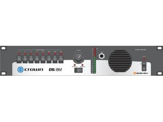DSi 8M-影院前级监听处理器