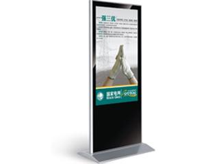 TK-MDL06-立式数字广告机