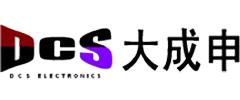 大成申DCS