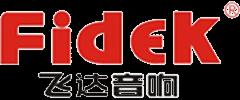 广州飞达音响专业器材有限公司