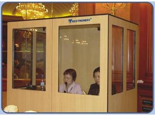 RX-W900PA-全同聲傳譯翻譯間