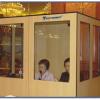 全同聲傳譯翻譯間-RX-W900PA圖片