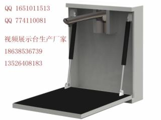 SL-2850-壁挂展示台