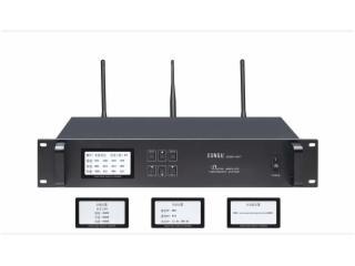 XG-无线手拉手会议讨论系统、数字无线会议系统主机