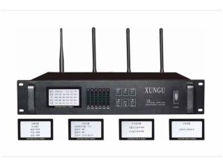 XG-視像型數字無線會議系統主機-
