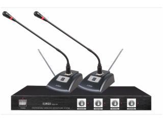XG-V段会议系统一拖四无线会议、会议工程