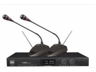 XG-会议系统V段一拖二无线会议、无线话筒