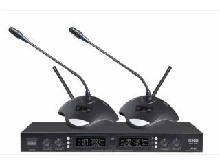 XG-会议系统U段无线话筒