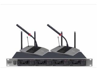 XG-會議系統、無線會議設備、音響系統