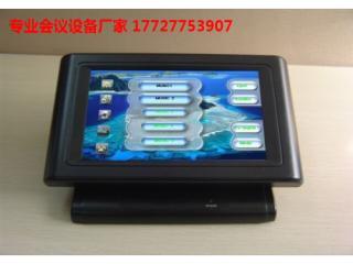 XK-WX7-7寸会议触摸屏