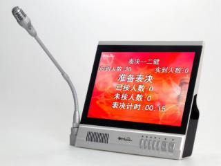 HY-6900C系列-10.1寸大屏数字会议主席单元
