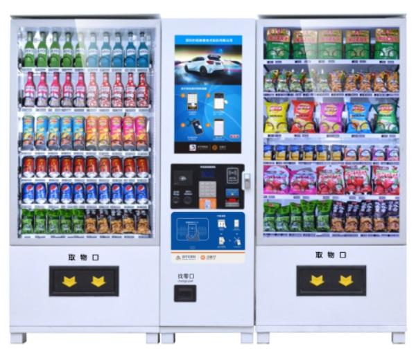 视美泰O2O智能零售平台解决方案图片