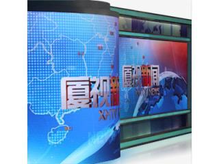 TV-P1.9,P2.5,P3,P4,P5-TV广电系列LED显示屏