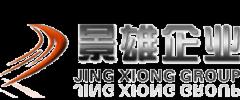 深圳市景雄科技有限公司(斯尼克音响)
