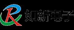 深圳市如新电子有限公司