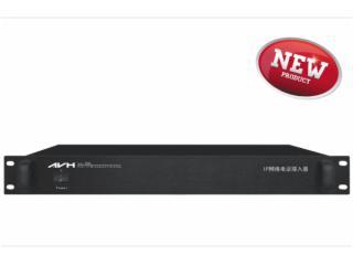 DB-701-AVH音之圣IP网络电话接入器DB-701