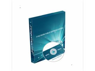 IP-9000R-网络广播主控软件包