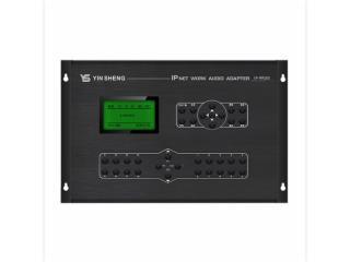 IP-R9500-IP网络远程播控器
