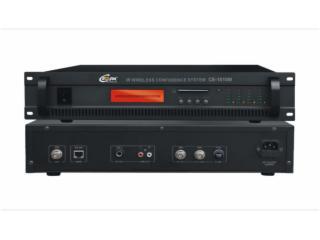 CE-1510M-討論、表決、視像、錄像型紅外線會議系統
