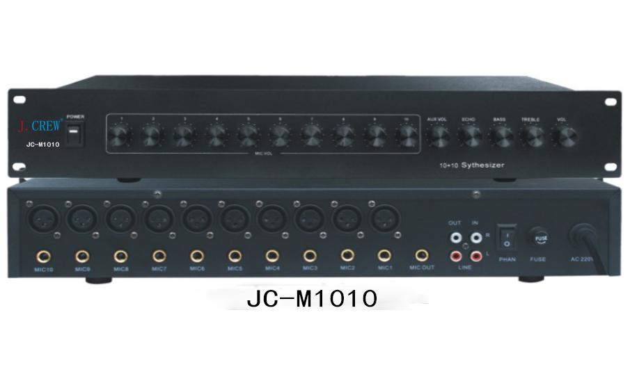 多功能有源麦克风集线器-JC-M1010图片